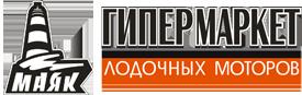 Гипермаркет лодочных моторов