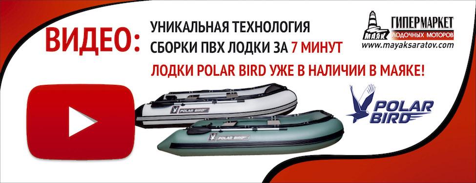 переплата за лодку в кредит
