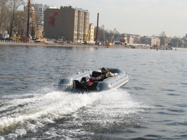 флагман 450 лодка