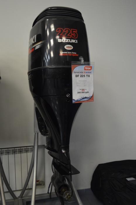 лодочные моторы в магазине маяк в саратове